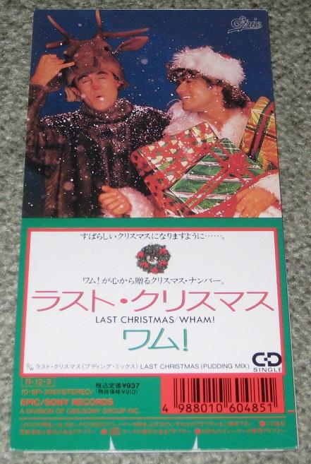 wham last christmas original - Last Christmas Original