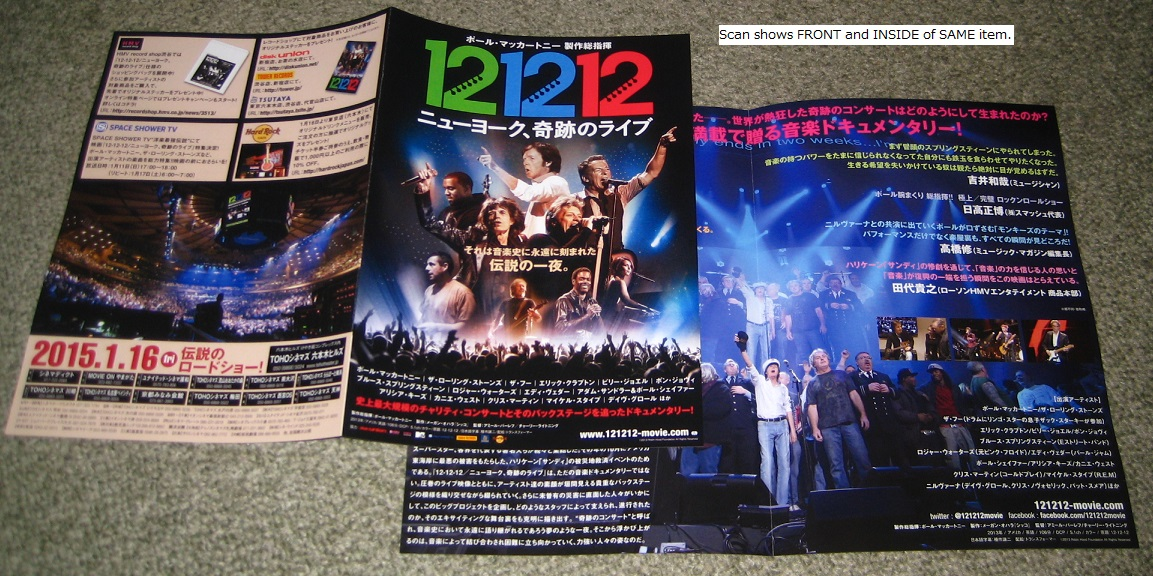 SPRINGSTEEN, BRUCE - 121212 Japan release leaflet - Others