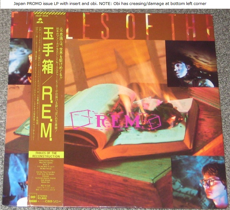REM - Fables Of The Reconstruction Album