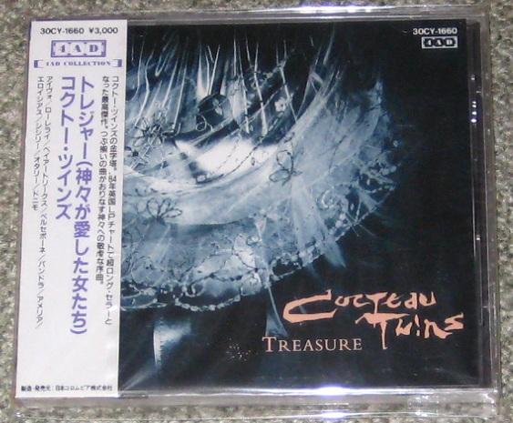 Album Cocteau Twins Treasure 4ad Cocteau Twins 25 Vinyl