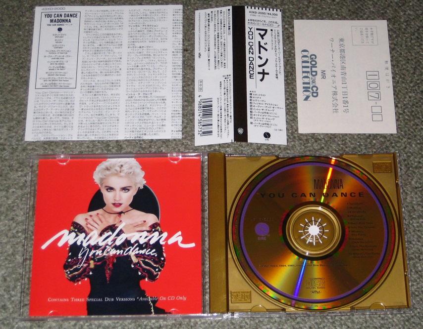 マドンナのディスコグラフィ - Madonna albums discography