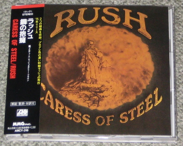 Rush - Caress Of Steel Record