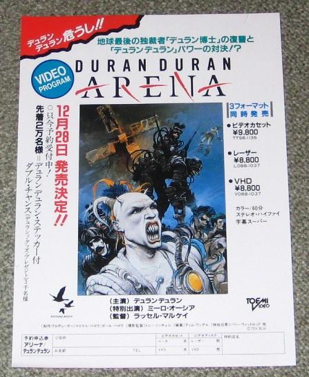 Duran Duran - Arena (film Promo Handbill)
