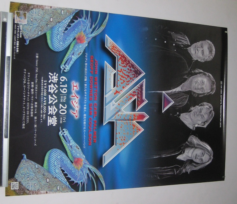 ASIA - Japan 2014 tour poster - Poster / Affiche