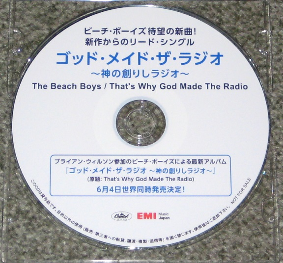 Beach Boys - That's Why God Made The Radio Single