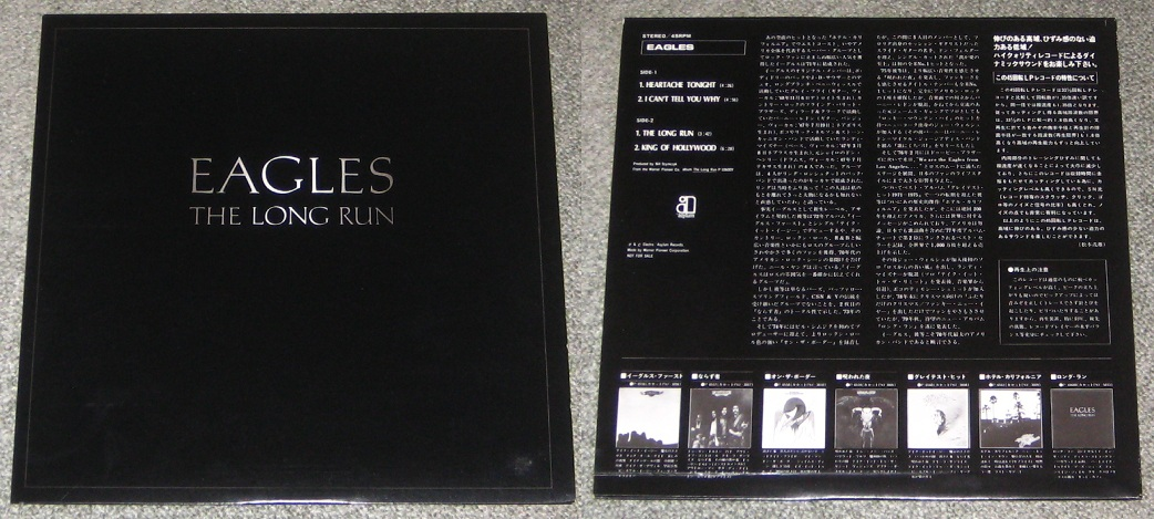 EAGLES - 4 track PROMO ONLY 12 inch - 12 inch x 1