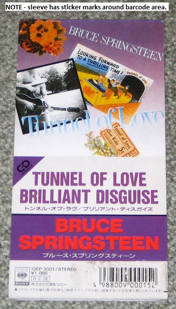 Springsteen, Bruce - Tunnel Of Love / Brilliant Dis