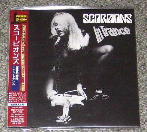 Scorpions - In Trance LP