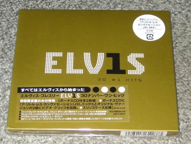ELVIS PRESLEY - 30 #1 Hits - CD + bonus
