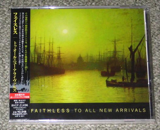 Cure - Faithless / To All New Arrival Album