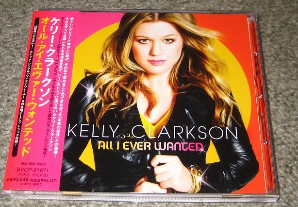 Kelly Clarkson, 287 vinyl records & CDs found on CDandLP