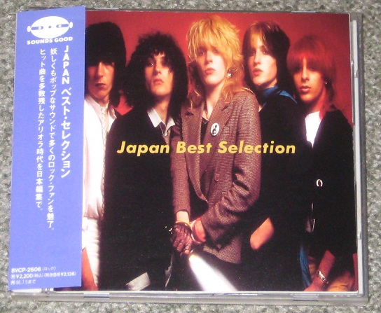 Japan Best Selection