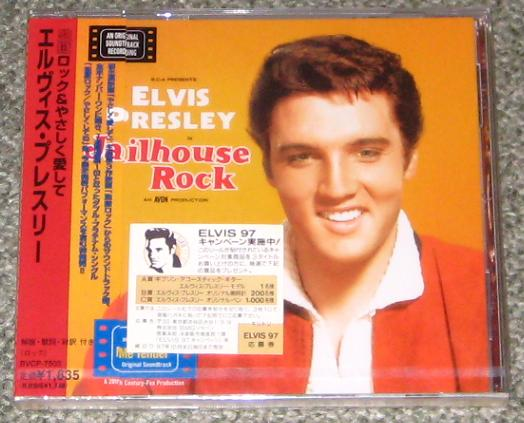 Jailhouse Rock - Presley, Elvis