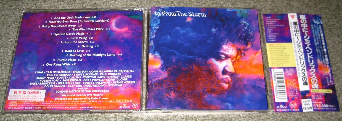 Hendrix, Jimi - In From The Storm