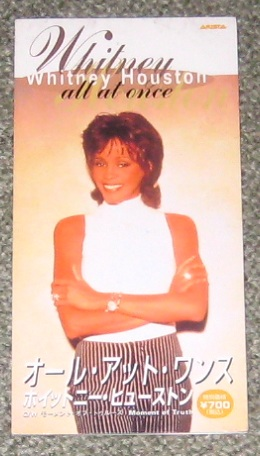 Houston, Whitney - All At Once
