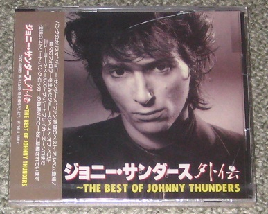 The Best Of Johnny Thunders