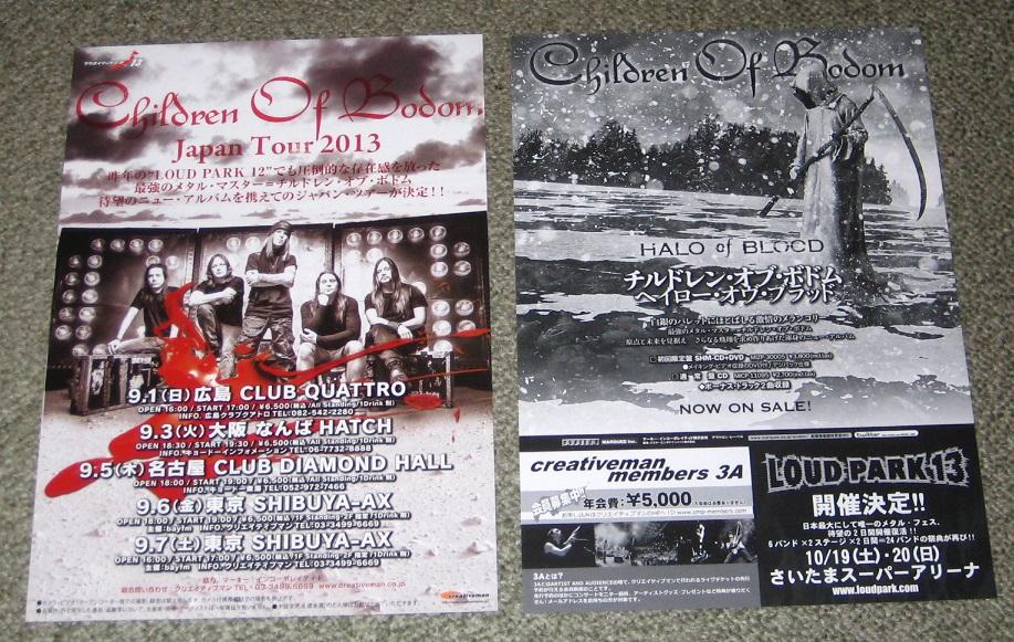 Japan 2013 Tour Handbill