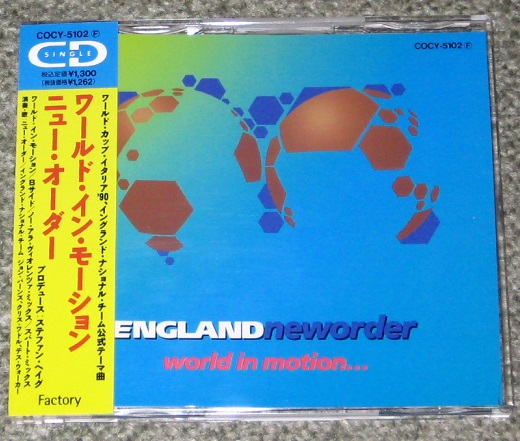 New Order - World In Motion CD