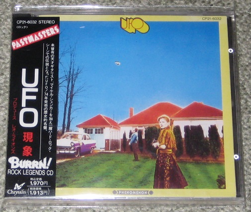 Ufo Phenomenon Records Lps Vinyl And Cds Musicstack