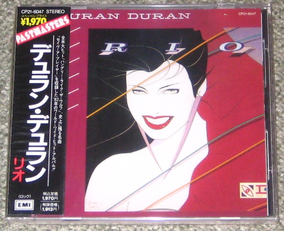 Duran Duran - Rio LP