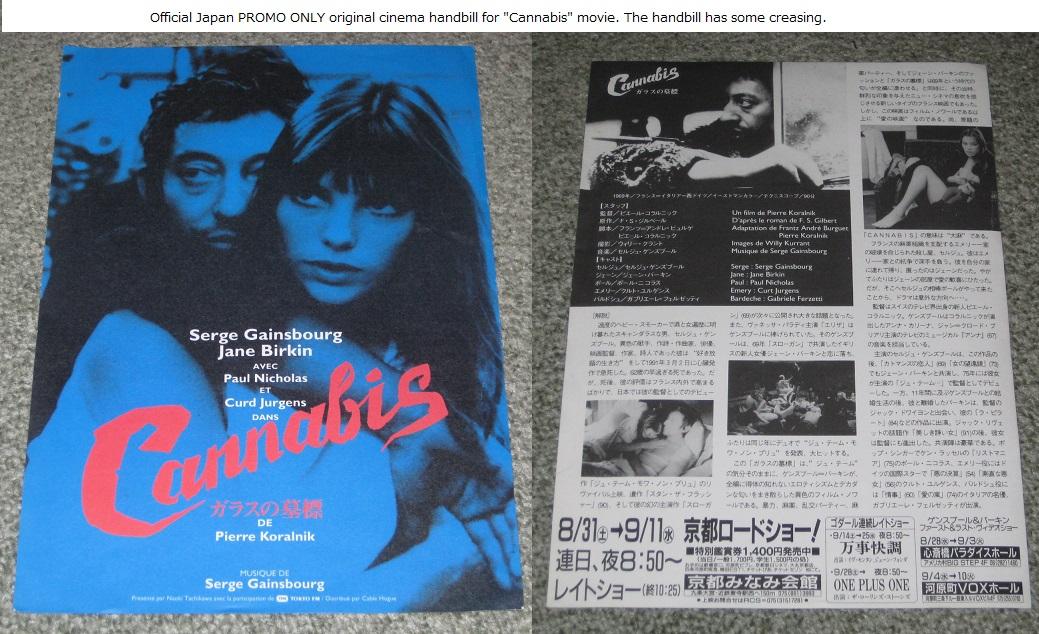 Japan Film Promo Handbill