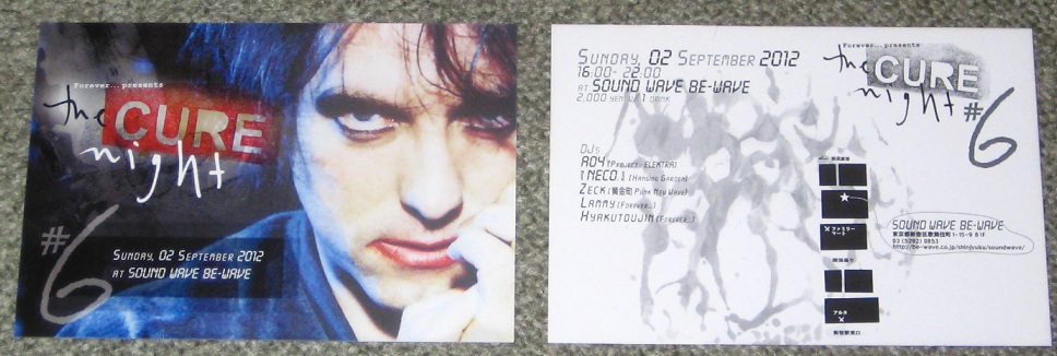 Cure - The Cure Japan Club Postcard