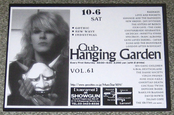 Club Flyer For