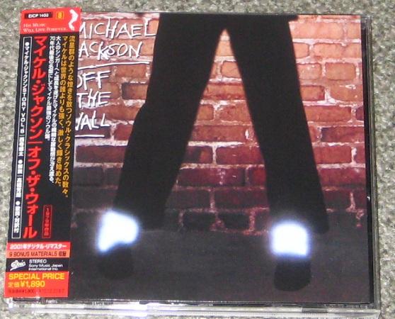 Jackson, Michael - Off The Wall CD