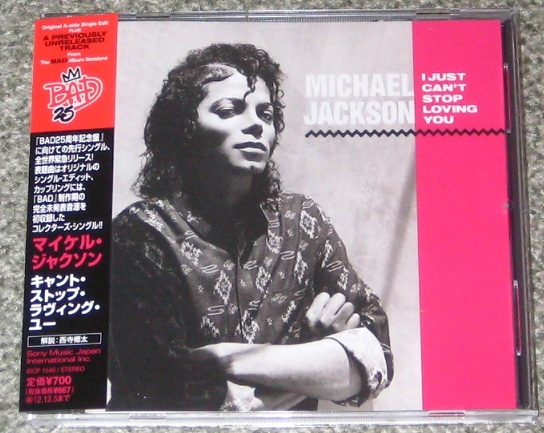 Jackson, Michael - I Just Can�t Stop Loving You