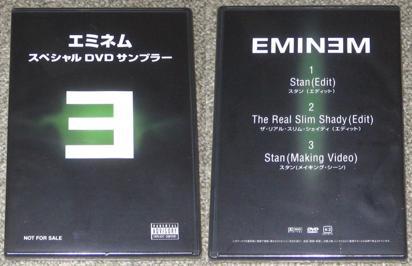 Special Dvd Sampler