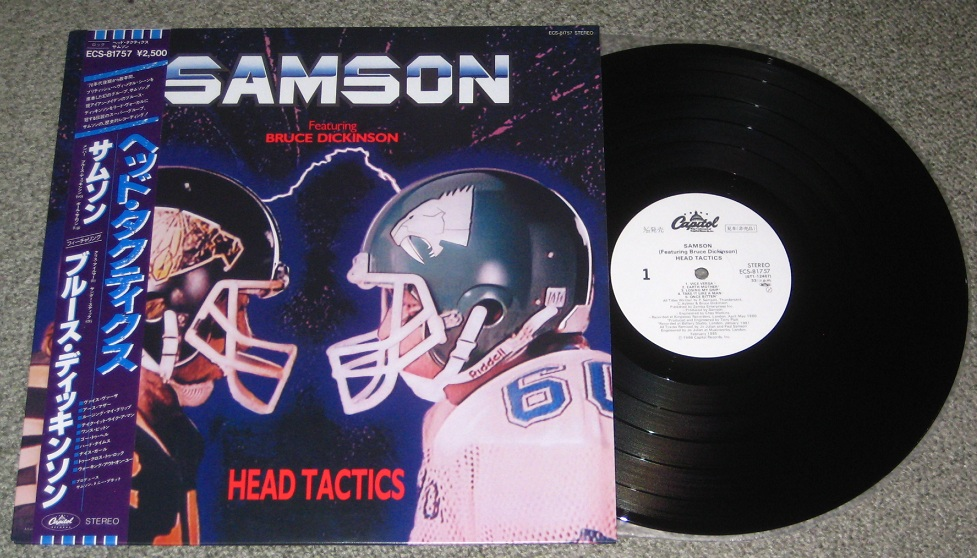 Iron Maiden Head Tactics / Samson LP