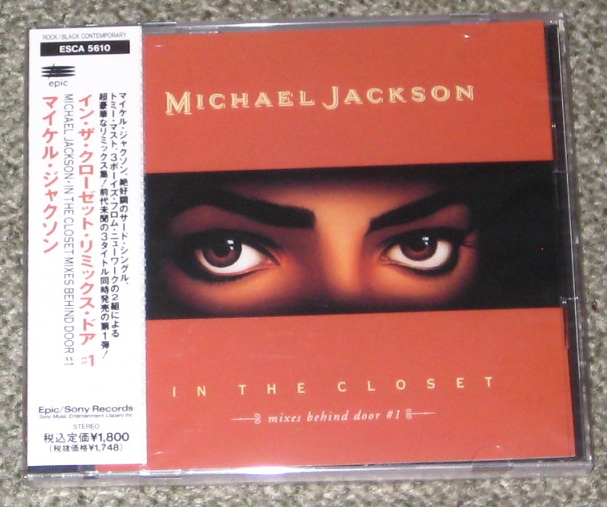 Jackson, Michael - In The Closet (mixes No.1)