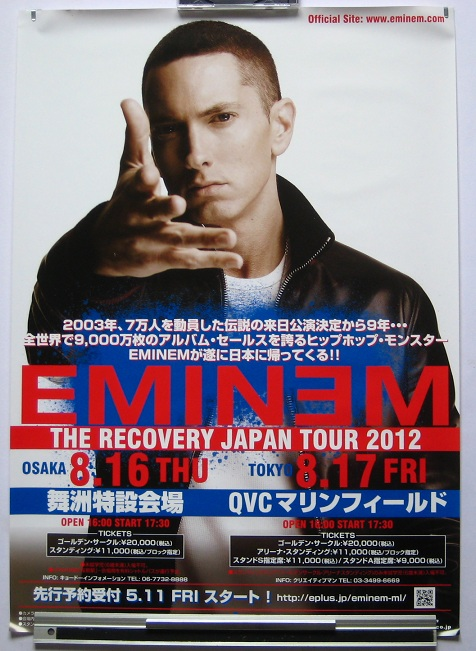 Japan 2003 Tour Handbill