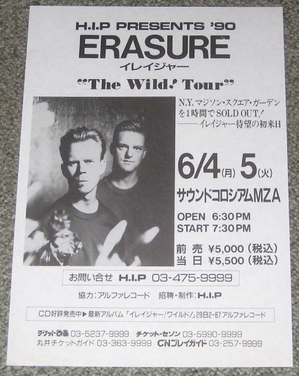 Japan 1990 Tour Flyer