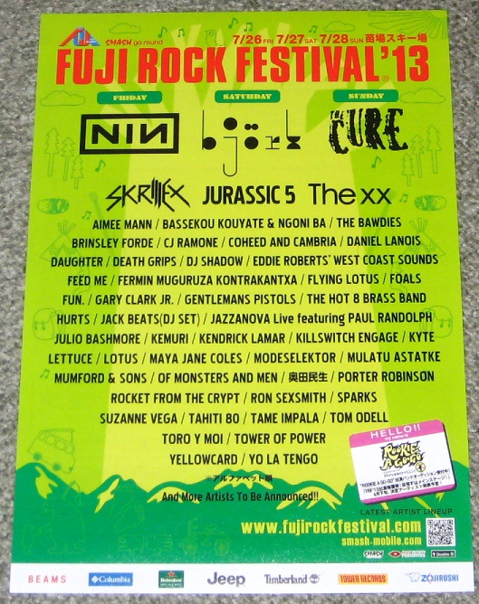 Fuji Rock 2013 Promo Handbill
