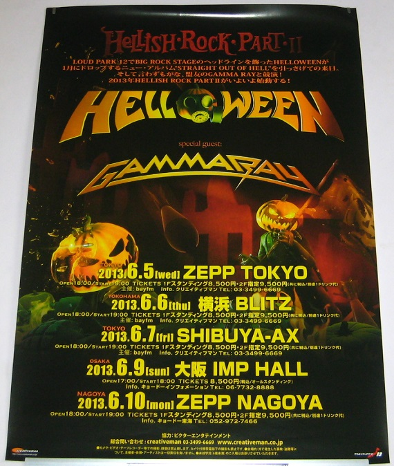 Japan 2006 Tour Handbill