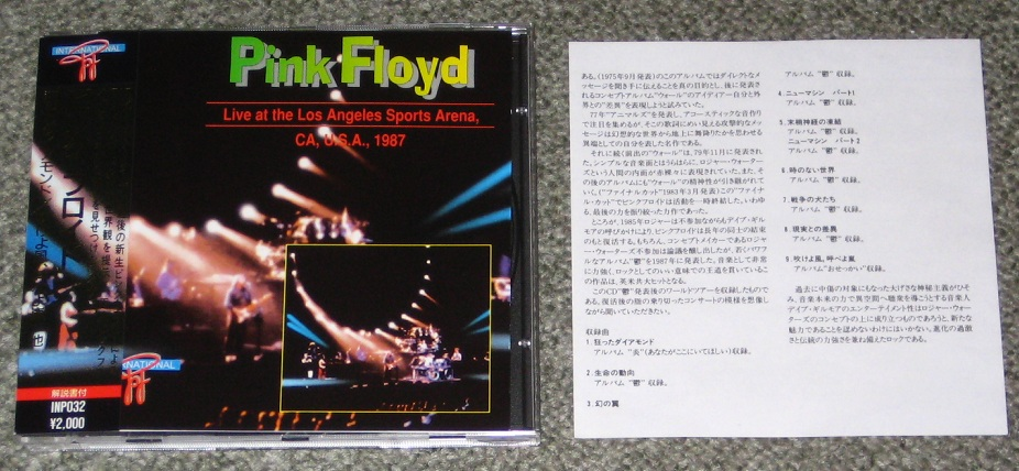 Pink Floyd - Live In La 1987 - Jpn Issue