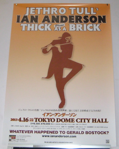 Japan 2013 Tour Poster