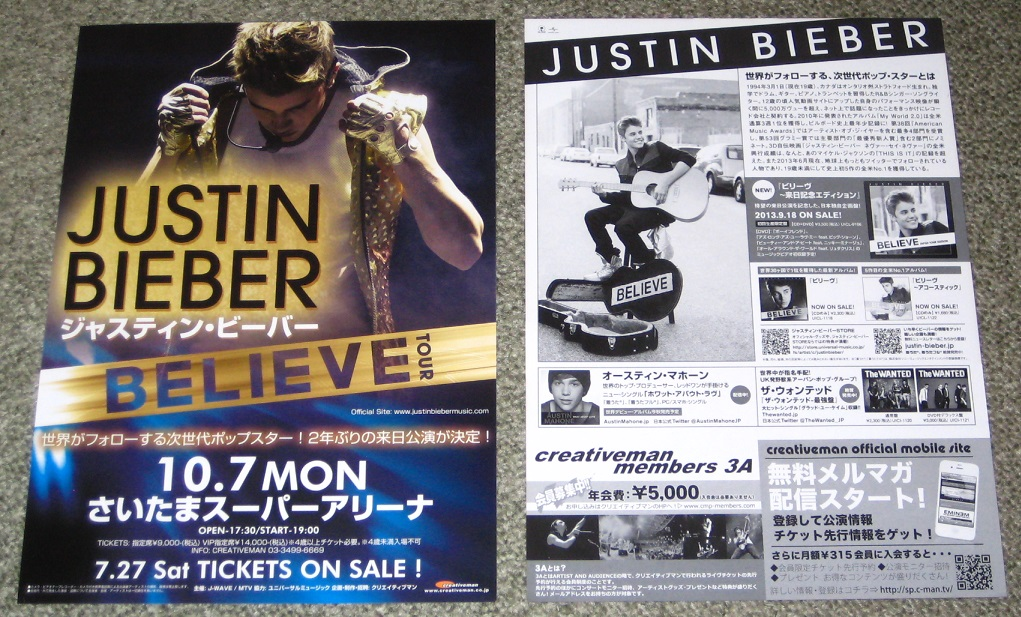 BIEBER, JUSTIN - Japan 2013 tour handbill - Others