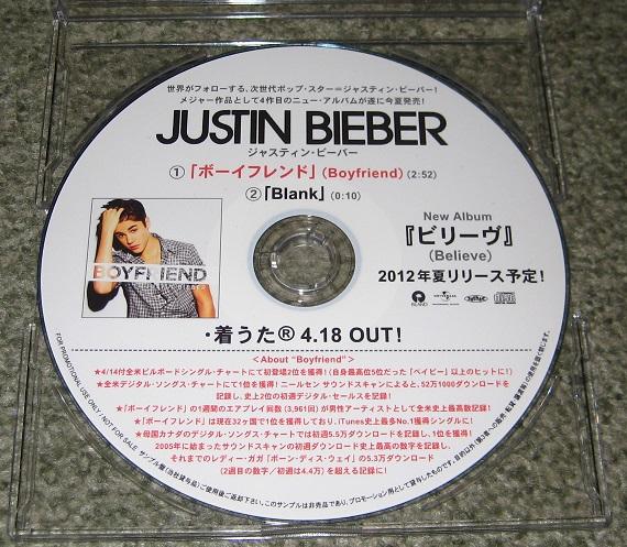 BIEBER, JUSTIN - Boyfriend - CD