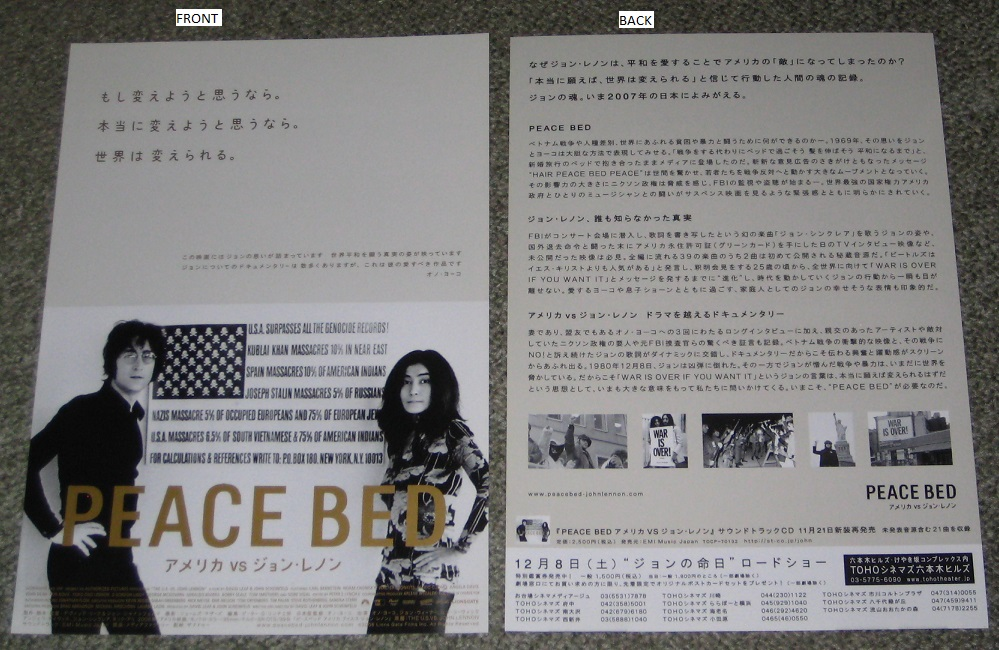 Peace Bed Film Flyer