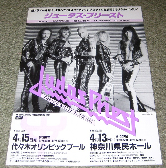 Judas Priest - Japan Tour 1991 Flyer
