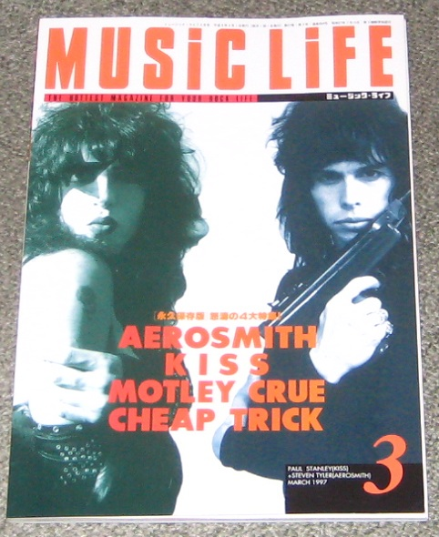 Kiss Music Life March 1997 MAGAZINE