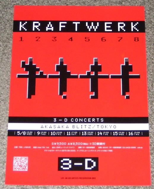 KRAFTWERK - Japan 2013 tour handbill - Others
