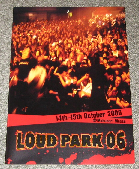 Loud Park 06 Concert Handbill