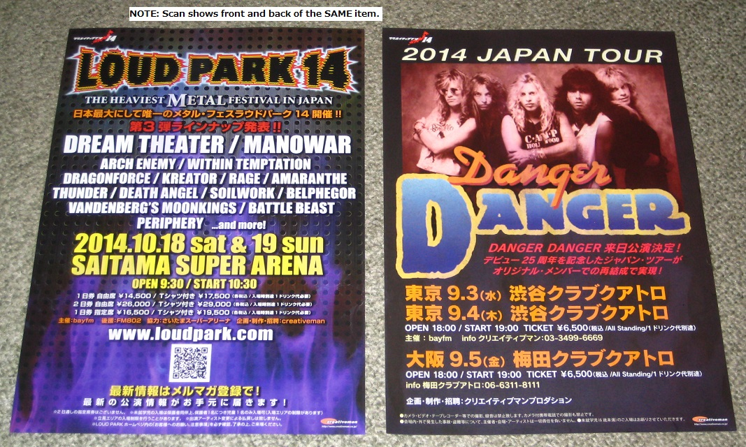 Manowar - Loud Park 2014 Flyer - Type 1