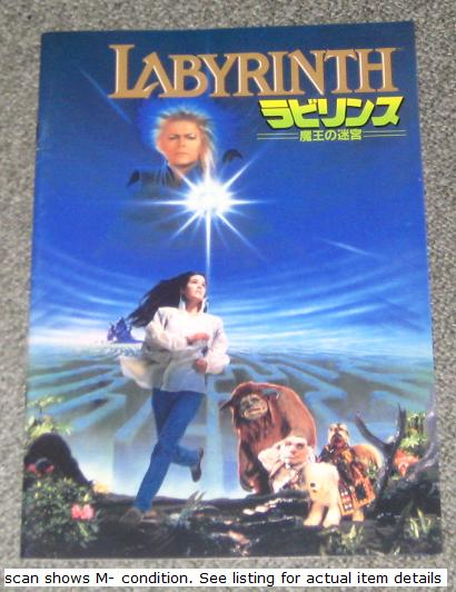 Labyrinth - Bowie, David
