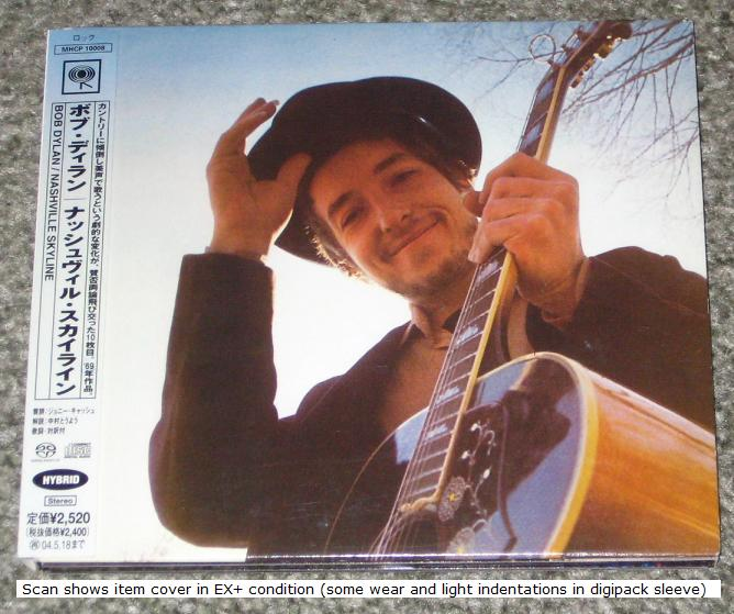 Dylan, Bob - Nashville Skyline CD