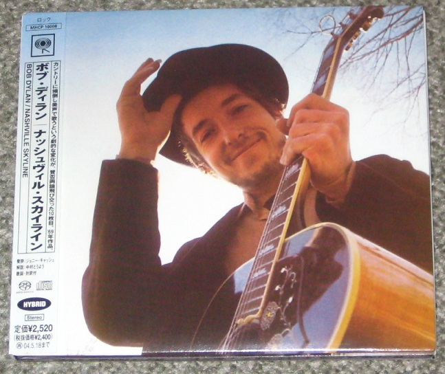 Dylan, Bob - Nashville Skyline Single