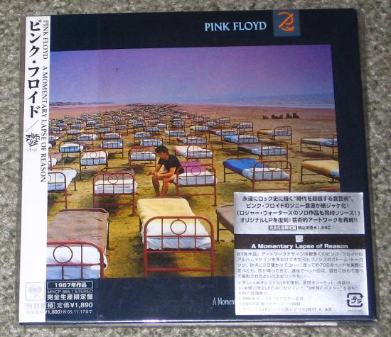 Pink Floyd - A Momentary Lapse - Mini Lp Cd